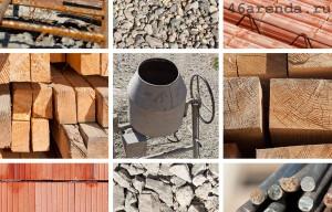 Строительные материалы в Курске.Продажа строительных материалов