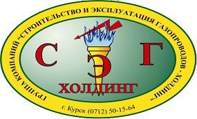 Логотип компании СЭГ Холдинг, для отзыва о компании СПЕЦТЕХ